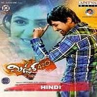 Super King No. 1 Hindi Dubbed