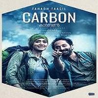 Carbon (2018)