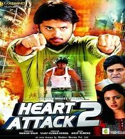 Heart Attack 2 Hindi Dubbed