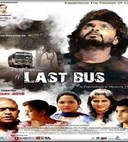 Last Bus Hindi Dubbed