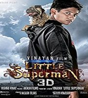 Little Superman (2018)