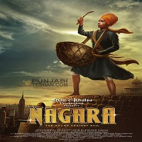 Nagara (2018)