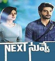 Next Nuvve (2017)