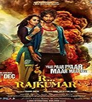 Rajkumar (2013)