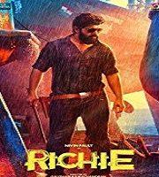 Richie (2017)