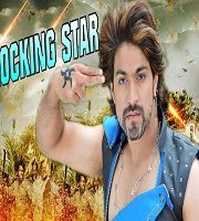 Rocking Star Hindi Dubbed
