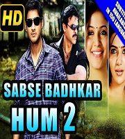 Sabse Badhkar Hum 2 Hindi Dubbed