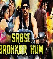 Sabse Badhkar Hum Hindi Dubbed