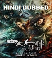 The Four 2 Hindi Dubbed