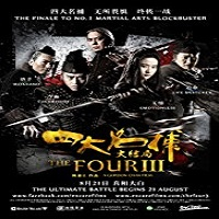 The Four 3 Hindi Dubbed