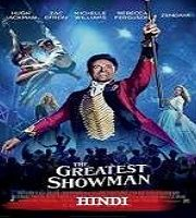 The Greatest Showman Hindi Dubbed