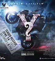 Y (2017)