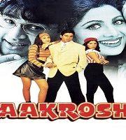 Aakrosh (1998)