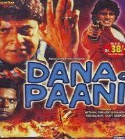 Dana Paani (1989)