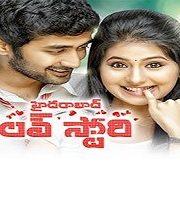 Hyderabad Love Story (2018)