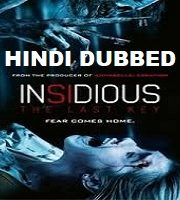 Insidious: The Last Key Hindi Dubbed