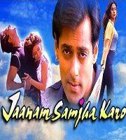 Jaanam Samjha Karo (1999)