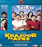 Khajoor Pe Atke (2018)