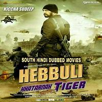 Khatarnak Tiger Hindi Dubbed