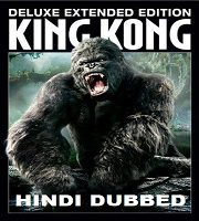 King Kong Hindi Dubbed