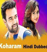 Koharam Hindi Dubbed