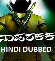 Naada Rakshaka Hindi Dubbed