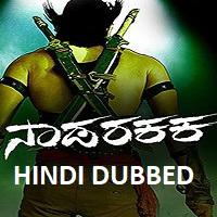 Naada Rakshaka Hindi Dubbed