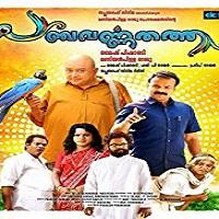 Panchavarnathatha (2018)