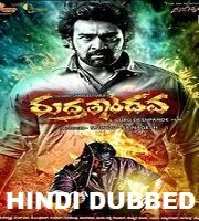 Rudra Tandava Hindi Dubbed
