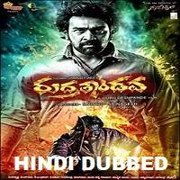 Rudra Tandava Hindi Dubbed
