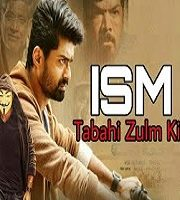 Tabahi Zulm Ki Hindi Dubbed