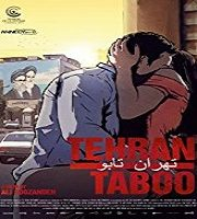 Tehran Taboo (2017)