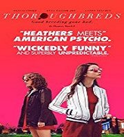 Thoroughbreds (2018)