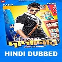 Total Dadagiri Hindi Dubbed