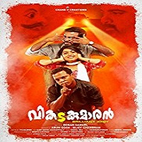 Vikadakumaran (2018)
