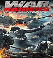 War Raiders (2018)