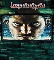 Abhimanyudu (2018)