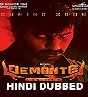 Demonte Colony Hindi Dubbed