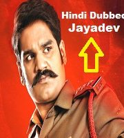 Jayadev Hindi Dubbed