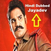 Jayadev Hindi Dubbed
