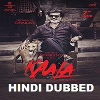 Kaala Hindi Dubbed