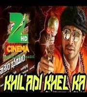 Khiladi Khel Ka Hindi Dubbed