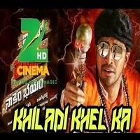 Khiladi Khel Ka Hindi Dubbed