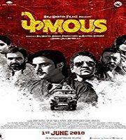 Phamous (2018)