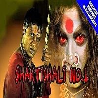 Shaktishali No. 1 Hindi Dubbed