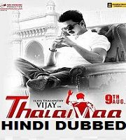 Thalaivaa Hindi Dubbed