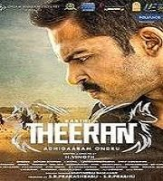 Theeran Hindi Dubbed