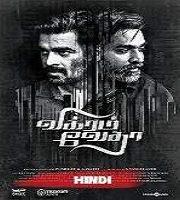 Vikram Vedha Hindi Dubbed