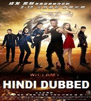 Who Am I Hindi Dubbed