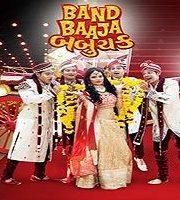 Band Baaja Babuchak (2017)